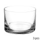 straight verrine paris x3 28cl