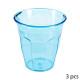 vasos con dimensiones x12 ps, multicolor