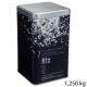 caja de arroz de alivio 2