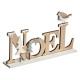 decorazione legno lettere natale l22,5cm