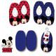 DisneyMickey Kid in winter slippers