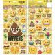 Sticker 2 Arch Emoji