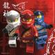 LEGO Ninjago napkin 20 pcs