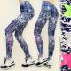 4093 Leggings, pantaloni di forma fisica, marmoriz