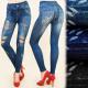 C17165 Jeans leggings, agujeros, abrasiones