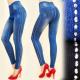 C17342 Jeans Leggings, Hosen, Showy Jets