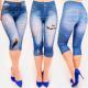 4510 jeans pour femmes avec trous et imprimés