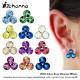 Xirius Rose Swarovski Crystal Earring