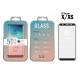 Ip X / Xs 5D Fullcover Schwarz gehärtete Glasfolie