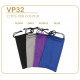 Sunglasses pouch VP32 blue
