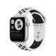 Boîtier en aluminium argenté pour Apple Watch Nike