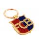 Soccer - FCB Keychain SILHOUETTE SHIELD