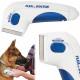 Peigne à puces électrique pour chats et chiens