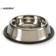 Pet feeder steel 23cm rubber base