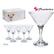 6er Set Martini Brille 19 cl