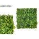 jardin vertical 100x100 cm feuille mince