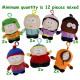 South Park Plush 7 Assorted Soft Bagclip 12cm