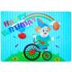 Mat miejsce Happy Birthday Clown motyw, 36x26cm
