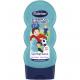 Bübchen Shampoo & Shower Gel 230ml Sportsfreun