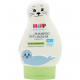 Hipp Baby Soft Shampoo & Wash 200ml