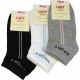 Socks Sneaker Ladies 1 pair of different assorted