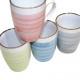 Coffee mug bulbous shape 330ml, colors assorted