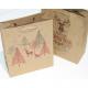 Ajándék táska természetes megjelenés 23x18x8cm,