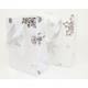 Geschenktasche Schneeflocke weiß 23x18cm
