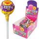 Élelmiszer Chupa Chups XXL 29g Flavour Playlist