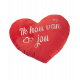 Serce Poduszki - Kocham cię