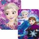 El Reino del Hielo - Frozen Manta Polar