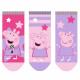 Peppa Pig - Baba cipős zokni lányok 3-csomag