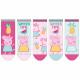 Peppa Pig - Kinder Sneaker Socken Mädchen 5er Pack
